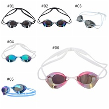 Men And Women Swimming Glasses Professional Arena Racing Game Anti-fog