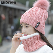 2017 New Pom Poms Winter Hat for Women Fashion Solid Warm Hats  Scarf Knitted Beanies Cap Brand Thick Female Cap цена в Москве и Питере