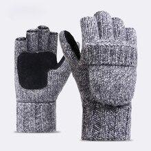 Зимние перчатки на полпальца для женщин и мужчин, теплые тянущиеся вязаные варежки, имитация шерсти, полный палец, женские вязаные перчатки