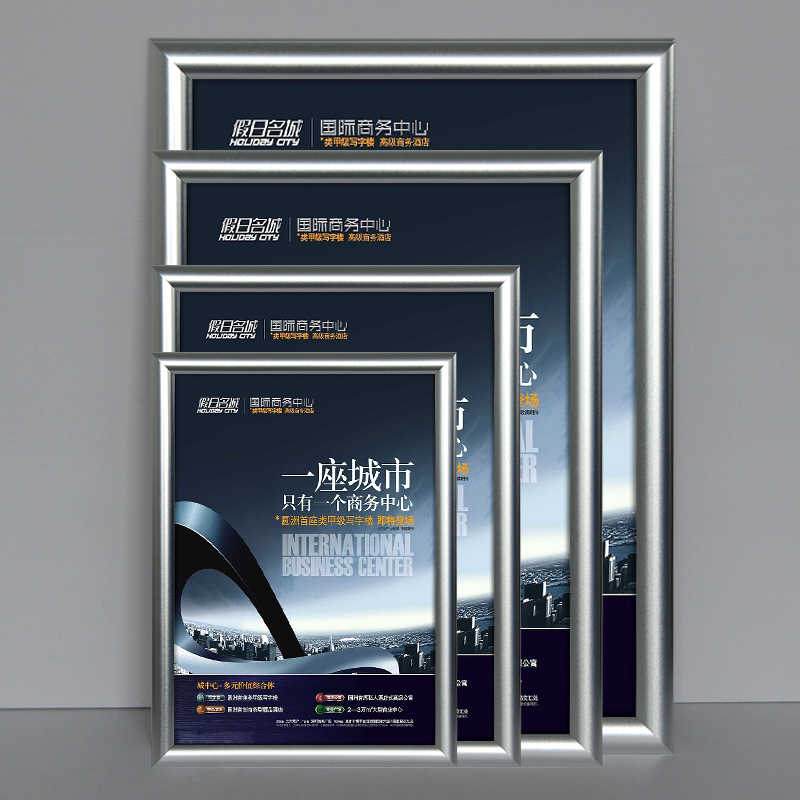 Aluminum alloy frame gold black ad box poster frame customize size accept