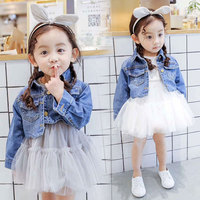 Fashion Child Girls Clothes Sets Toddler Baby Girls Casual Summer Outerwear Clothing Denim Jacket Dress For