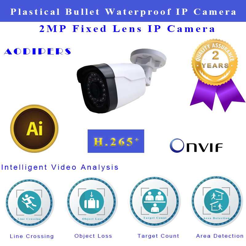IP Camera 1080P H.265 CMOS infrared Wide Angle 3.6 mm lens Plastical Waterproof Bullet camera Support onvif and windows XPIP Camera 1080P H.265 CMOS infrared Wide Angle 3.6 mm lens Plastical Waterproof Bullet camera Support onvif and windows XP