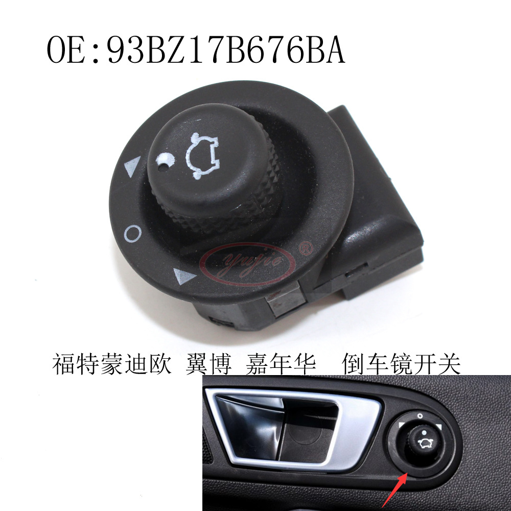 High Quality For Ford Mondeo fiesta 92002 2008 Rearview Mirror Switch Knob No Memory Version OE 93BZ17B676BA in Interior Mouldings from Automobiles Motorcycles