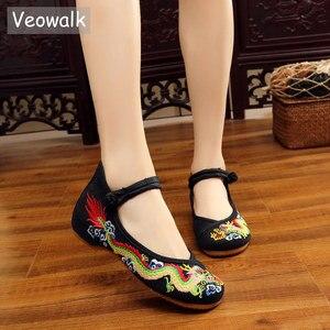 Image 1 - Veowalk Handgemaakte Vrouwen Katoen Ballet Flats Chinese Draak Borduurwerk Dames Oude Beijing Schoenen Casual Ademend Rijden Schoenen