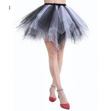 Для женщин Винтаж 1950 s короткая фатиновая балетная юбка пузырь юбка-пачка рок-н-ролл рокабилли юбка, Нижняя юбка-пачка слипы