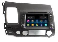 7 «Android 5.1 Quad Core Dvd-плеер Автомобиля для Honda Civic 2006-2008 2009 2010 2011 GPS Navi Стерео Радио 3 г/WIFI бесплатно карта