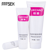 FFFSEX 25/60/120ML Sex Body Masturbating Lubricant Massage Lubricating Oil Lube Anal Sex Gel For Gay Lubricants Adult Product