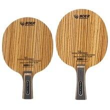 BOER 7 слойный арилат углеродного волокна настольный теннис лезвие легкий пинг понг ракетки лезвия аксессуары для настольного тенниса