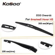 Щетка стеклоочистителя для great wall hover h5355 мм 2010