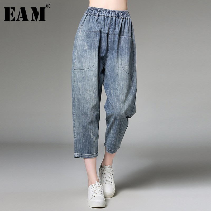 [EAM] 2019 New Spring Summer High Elastic Waist Blue Denim Leisure Striped   Wide     Leg     Pants   Women Trousers Fashion Tide JT342