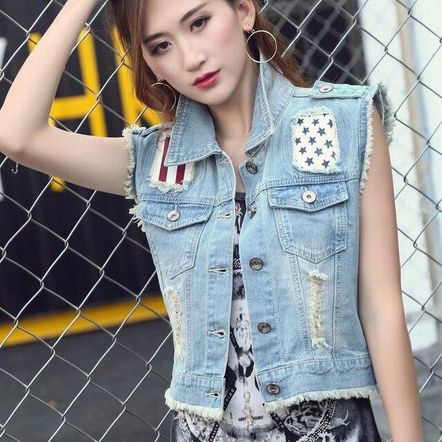 c1f3b7e3cd52 2018 New Summer Hole Patch Designs Jacket Sleeveless Casual Slim Jeans Vest  Vintage Fashion Short Paragraph Denim Vest For Women
