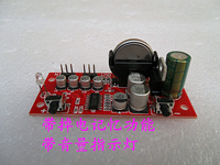 Electronic Volume Control Panel Digital Volume Potentiometer With Power Off Memory Function
