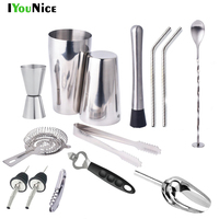 IYouNice 17 Pcs Stainless Steel Bartender Tool Set Shaker Milk Tea Cocktail Mixed Shaker Tools Bar Accessories Supplies Tools