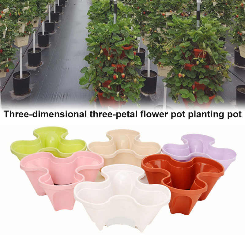 高 3D スタッカブル園芸ポット muticolor 成長ハーブと野菜 UEJ