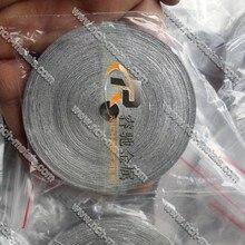 Лента магния 25 г 70фт 99.95% чистоты лабораторных химикатов