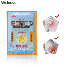 40Pcs/5Bags Medical Arthritis Pain Plaster Upper Back Muscle Pain Relief Patch Sciatica Back Pain Stickers D1411 40pcs 5bags medical arthritis pain plaster upper back muscle pain relief patch sciatica back pain stickers d1411