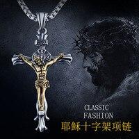 Top Quality Fashion Titanium Steel Cross Men Pendant Necklace Punk Style Men 316L Steel Link Chain