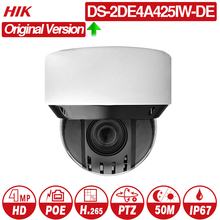 Pre-sale Hikvision Original PTZ IP Camera DS-2DE4A425IW-DE 4MP 4-100mm 25X zoom Network POE H.265 IK10 ROI WDR DNR стоимость