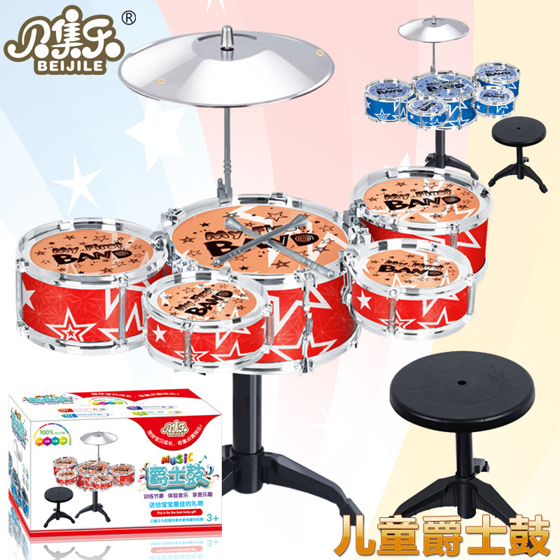 EFHH Jazz Drum Kids Early Education Toy Percussion Instrument Musical Toy Great Gift Good Packing Special Toys free ship 1 set 12pc children kids wooden metal percussion orff musical instrument set music early education
