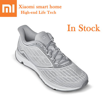 Original Xiaomi Amazfit Outdoor Running shoes Men Breathable Refreshing Mesh ERC Material High Elasticity Smart Chip Sneaker
