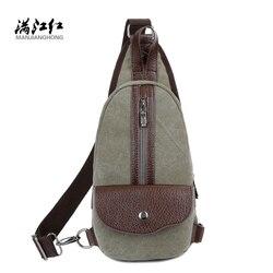 Zipper hasp fashion small shoulder bag tourism messenger bag canvas chest bags crossbody bag 1279.jpg 250x250
