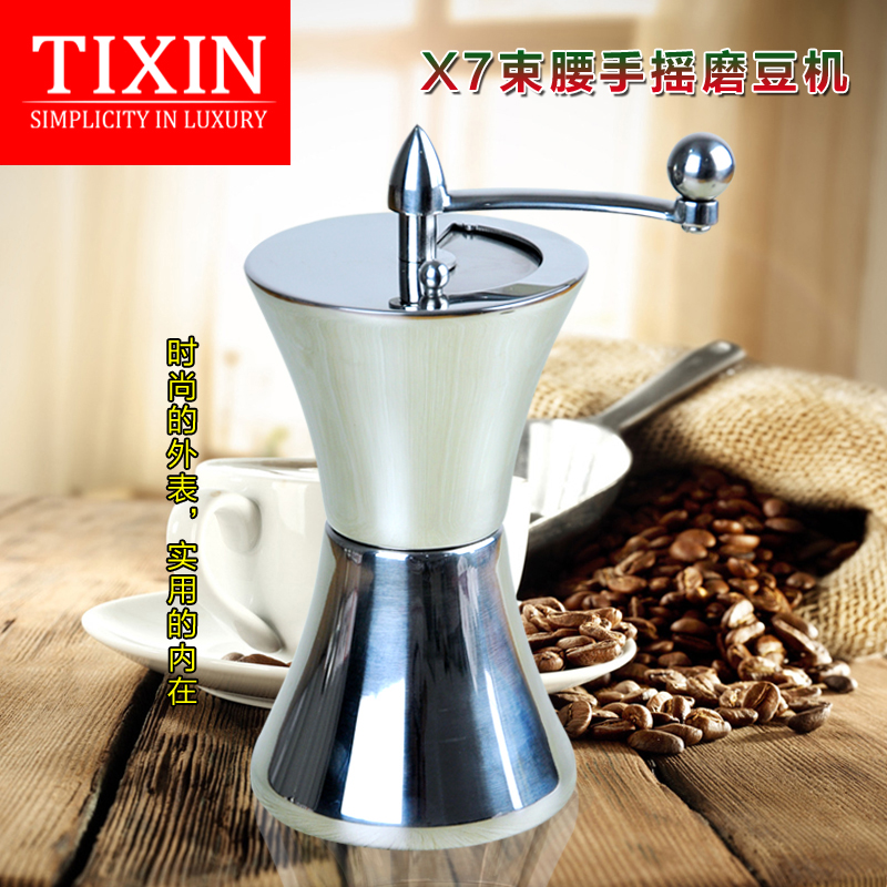 Household stainless steel hand grinders manual coffee beans grinder crushers grinders machine manual coffee machine household grinder mini grinder