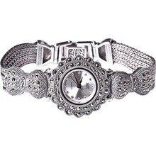 Jade Angel New Vintage Style Thai Sterling Silver Marcasite Bracelet Jewelry Lad