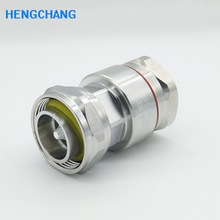 цена на L29 Din type Male connector for 7/8 50-22 RF Coaxia cable connector