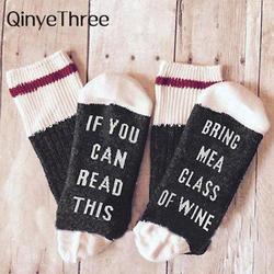 Изготовленные на заказ носки вина если вы можете прочитать это принесите мне бокал винных носков Подгонянный забавные; с юмором слово 2018