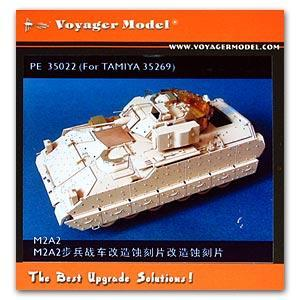 KNL HOBBY Voyager Model PE35022 M2A2 Bradley & rdquo; infantry fighting car upgrade with metal etched pieces (T social) dkc 35022