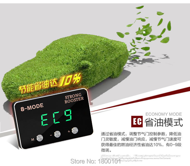 Caja Pedal booster controlador Electrónico de aceleración del coche para HYUNDAI