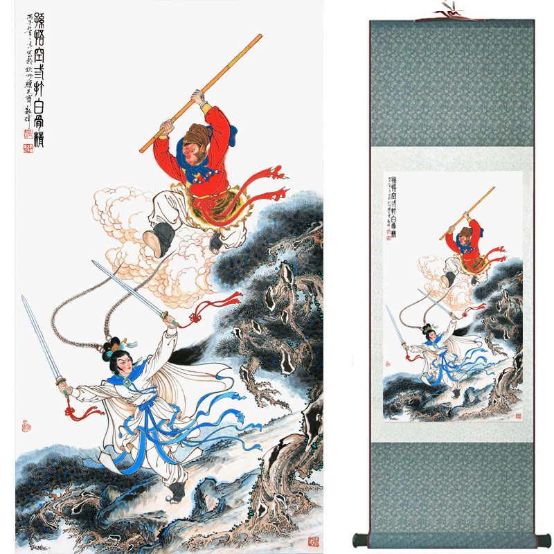 The monkey king caused havoc in heaven art painting silk scroll painting Monkey King Wreaks Havoc in Heaven painting 2018082442(China)