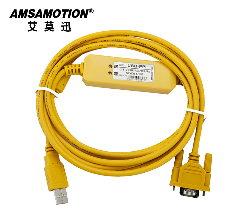 5piece A Lot USB-PPI Programming Cable 6ES79013DB300XA0 Adapter Suitable Siemens S7-200 PLC USB PPI Communication Cable