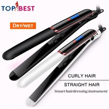 2 in 1 Portable Flat Iron Hair Straightener Fast Electric Straightening Iron Hair Curler Ceramic Styling Tool kemei mini curl hair straightener ceramic electric straightening corrugated curling tool electric portable hair straighting iron