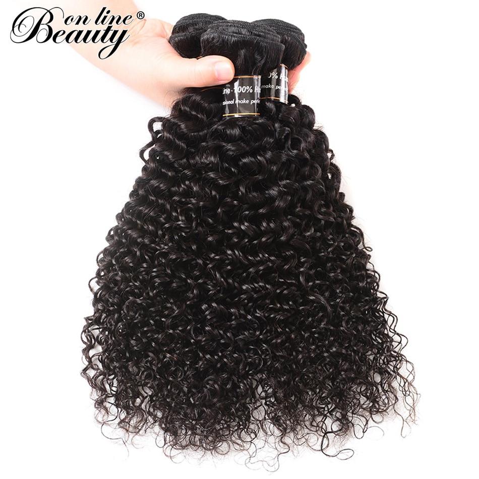 Mongolia Curly Weave Human Hair 3 Bundles 100% Human Hair Weaving - Rambut manusia (untuk hitam)