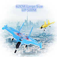 New Hot sell Sport hobbies F35 Eagle Fighter Jet F35 2.4G 62CM up 500M large RC Airplane RTF Electric Power Ready to Fly RC Toys