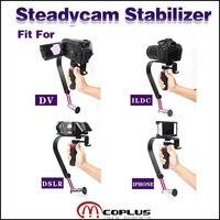 Mcoplus Professional Handheld Stabilizer Video Steadicam for Digital HDSLR DSLR Rig Shoulder Mount DV Camera Camcorder