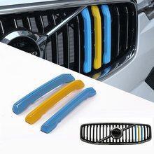 3 pçs grade de carro capa guarnição para volvo xc60 padrão 2018 três cores frente gril stripe