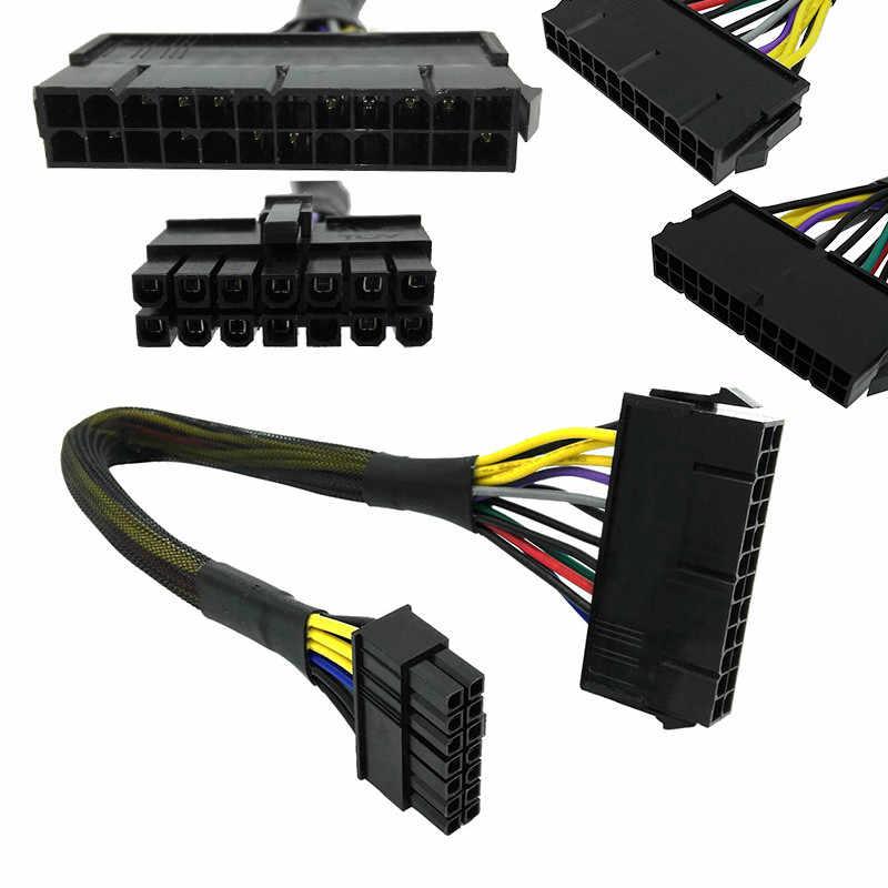 30CM 24 Pin до 14 контактный Питание кабель atx профессиональная материнская плата соединительный кабель с разъемом кабеля оптовая продажа
