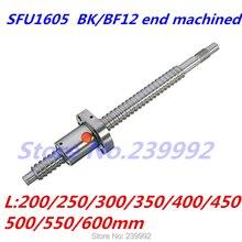 SFU1605 200 250 300 350 400 450 500 550 600 700 800 мм C7 шариковый винт с одного шариковая гайка BK/BF12 конец механической обработке