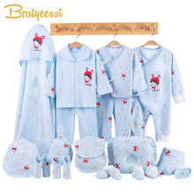 Cartoon Newborn Clothes Soft Cotton Baby Girl Clothes Baby Boy Set Spring Autumn Infant Clothing New Born Gift 21 Pcs/Set(China)