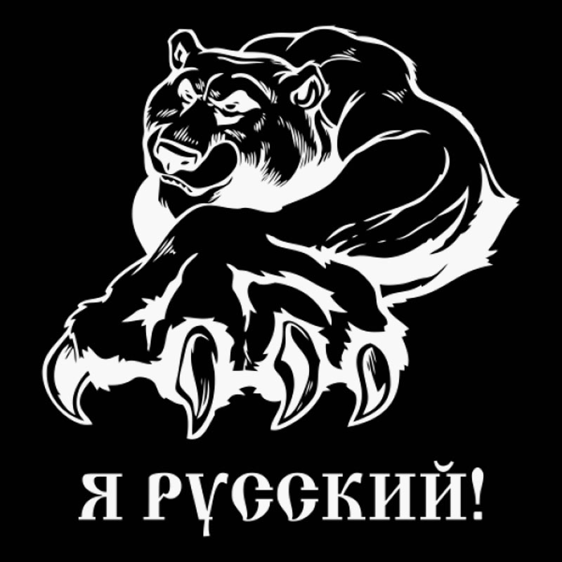 Image 2 - 30*27cm I am Russian Car Sticker Russia Theme Decal Majestic Bear Stickers Waterproof Roof Decor Window Rear Windshield CL057-in Car Stickers from Automobiles & Motorcycles