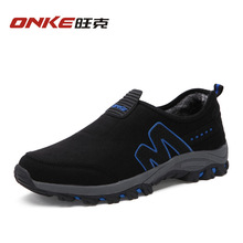 winter men's casual shoes cashmere male pedal lazy shoes Cotton-padded shoes Non slip rubber sole Suitable for driving climbing