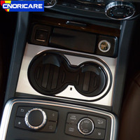 Car Styling Center Console Water Cup Holder Panel Decoration Sticker Trim For Mercedes Benz ML W166 GL GLE W166 GLS X166