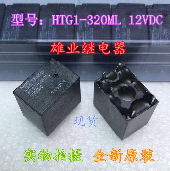 NEW relay HTG1-320ML 12VDC  HTG1-320ML-12VDC HTG1320ML 12VDC DC12V 12V 6PIN new relay f3pa012v 12vdc 12v f3pa012v 12vdc f3pa012v 12v dip4