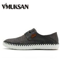 Shoes - Mens Shoes - VMUKSAN New Men Shoes Big Size 38-46 Fashion Comfortable Men's Casual Shoes High Quality Suede Man Loafers