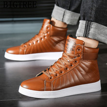 high quality mens shoes casual men sneakers luxury brand hig