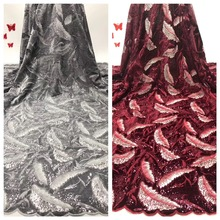 Lace Fabric Luxury French Nigerian With Beads 3d Embroidery African Bridal JJH73