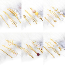 Multi-piece pearl hair accessories adult girl exquisite hairpin female Liu seaside clip studs a word headdress