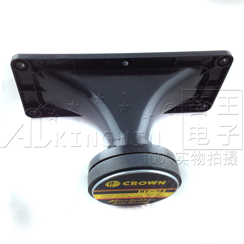 188 80 Professional Stage Sound Ktv Speaker Accessories Belt Tweeter Horn/Free Shipping